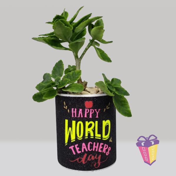 taza personalizada planta